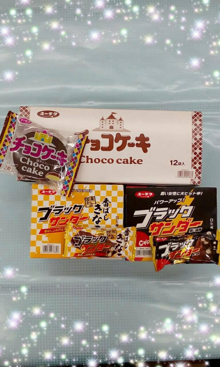 有楽製菓人気ベスト3 「チョコケーキ」「ブラックサンダー」「ブラックサンダー香ばしきなこ」