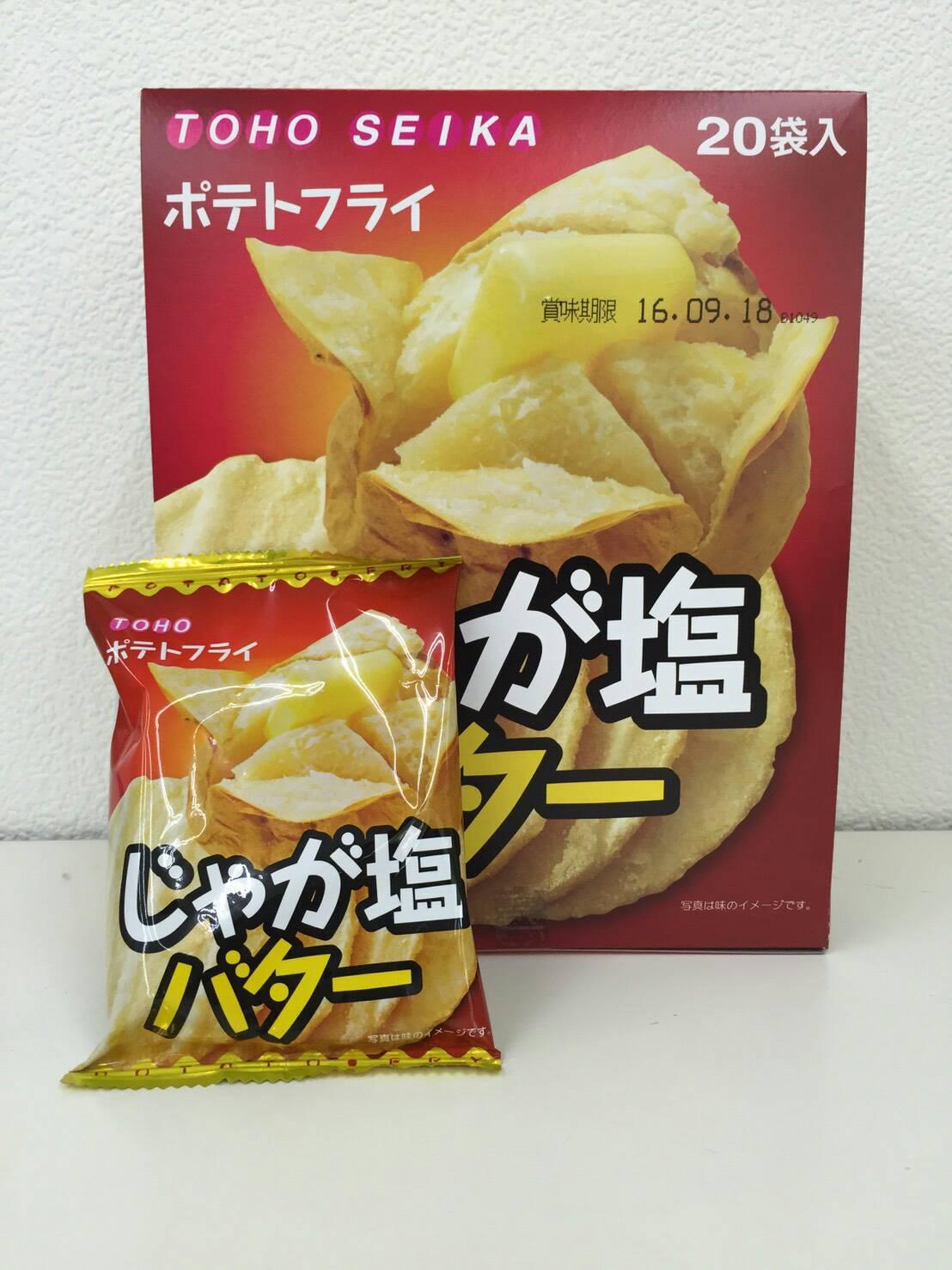 ポテトフライ各種(1箱20ケ入)