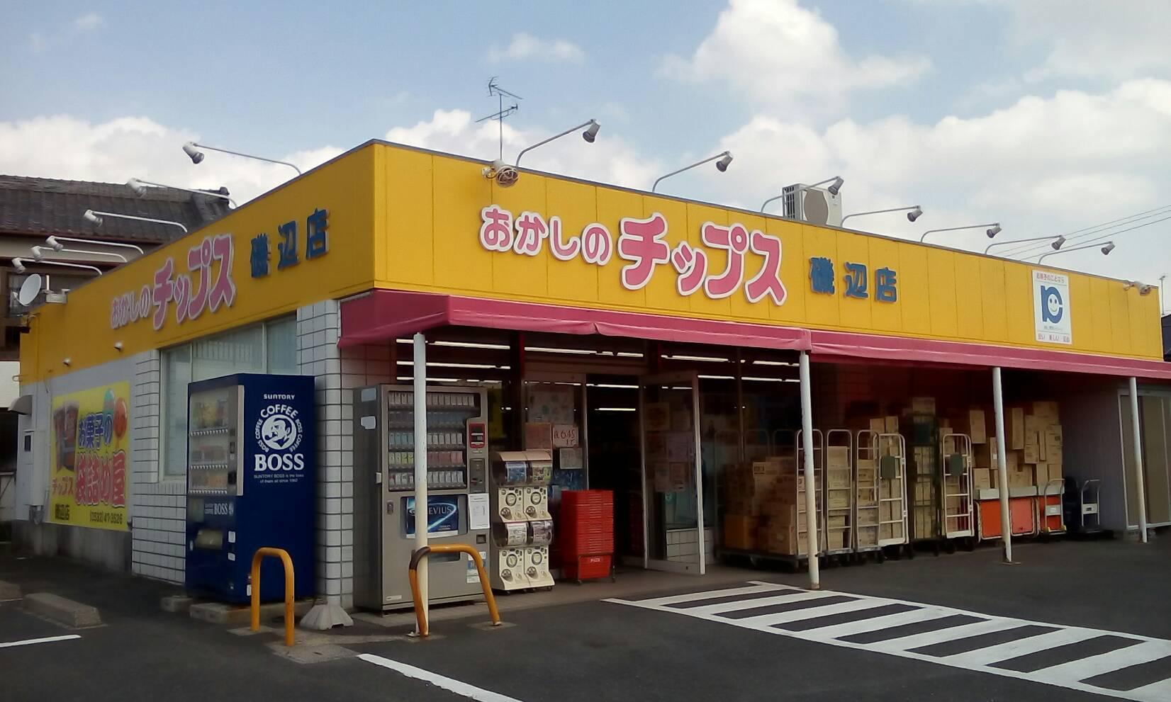 豊橋磯辺店
