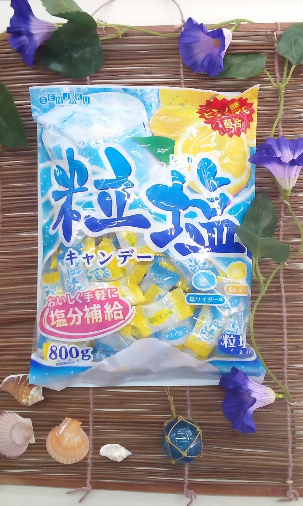 扇雀 粒塩キャンディー 800g